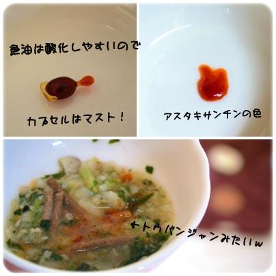 オイル最新事情2015 (3)