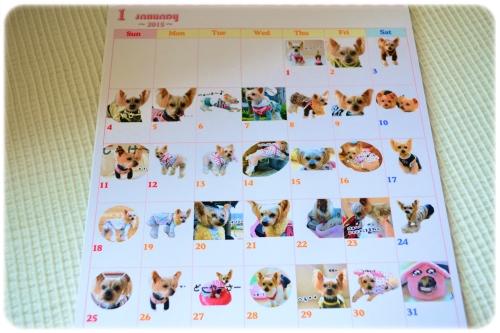 マイ365カレンダー (4)