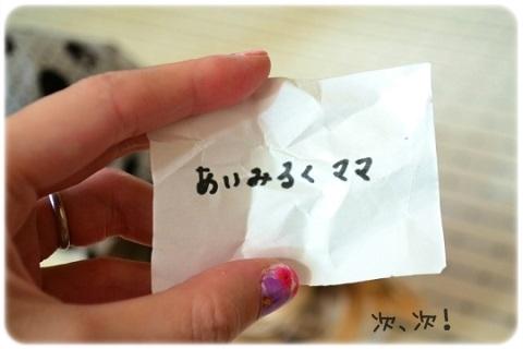 梨プレ2015 (6)