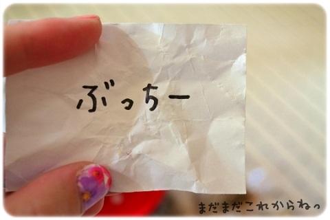 梨プレ2015 (9)