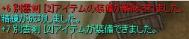+7s別雲