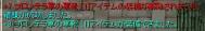 +8プロ軍