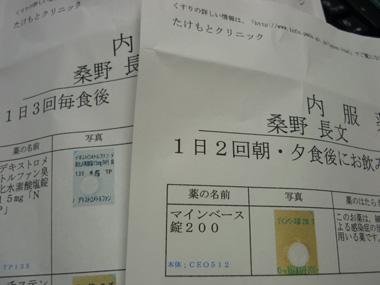 P1150847.jpg