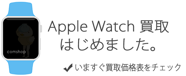 applewatch_top.png