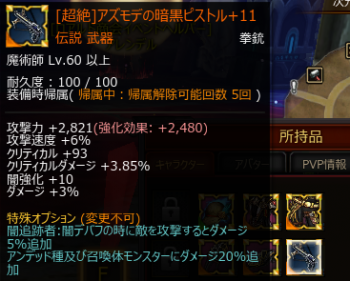 kt-2-20.png