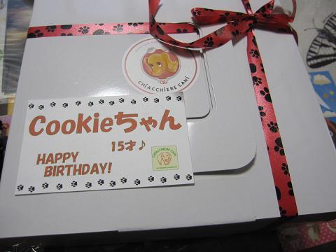 Cookieに