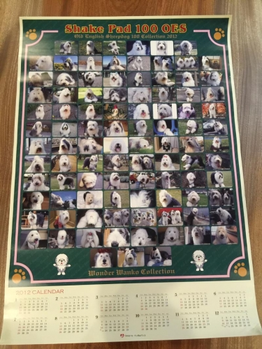 オールド100匹カレンダー2012
