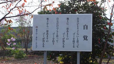 2014-1798_480.jpg
