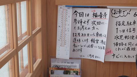 2014-1827_480.jpg