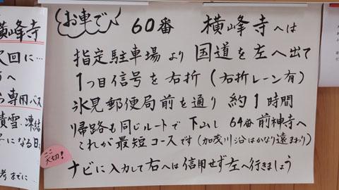 2014-1828_480.jpg
