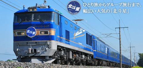2015-0372_480.jpg