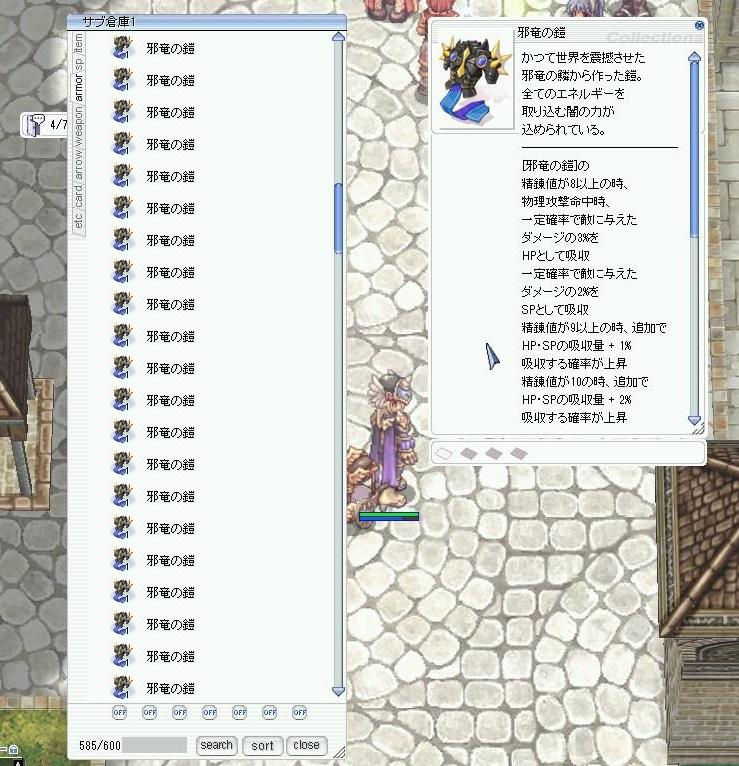 screenOlrun150jaryuu.jpg