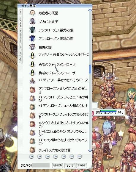 screenOlrun251.jpg