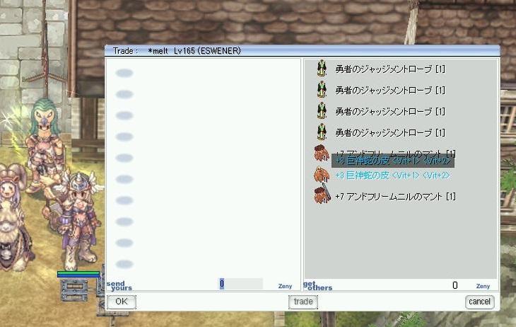 screenOlrun259.jpg