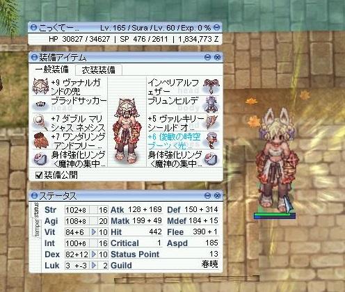 screenOlrun284.jpg