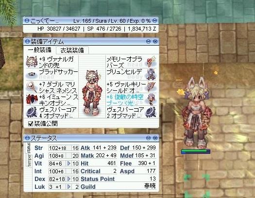 screenOlrun285.jpg