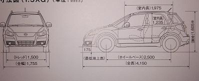SX4-3.jpg
