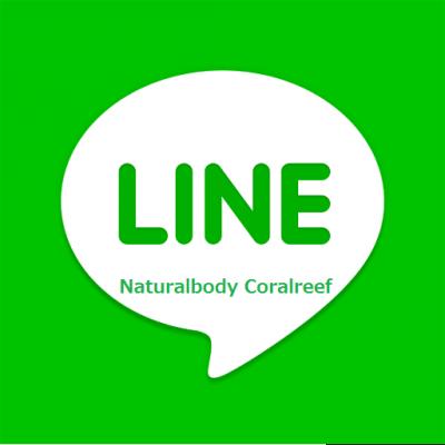 Line豎コ螳・_convert_20150316141725