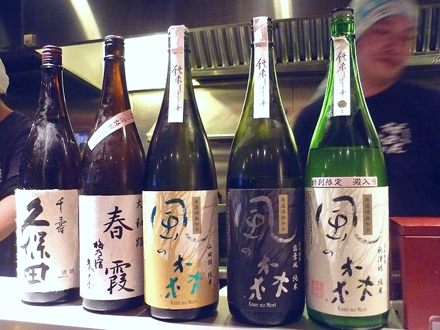 奈良の地酒シリーズ