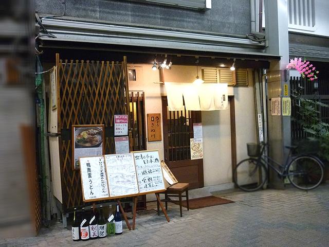きぬ川 3-13