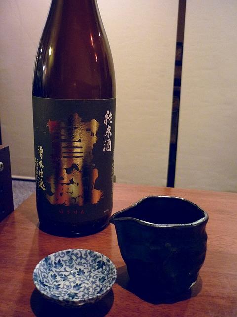 宝剣(純米 湧水仕込)