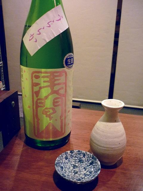 きぬ川 浅間山(うららか 生酒)