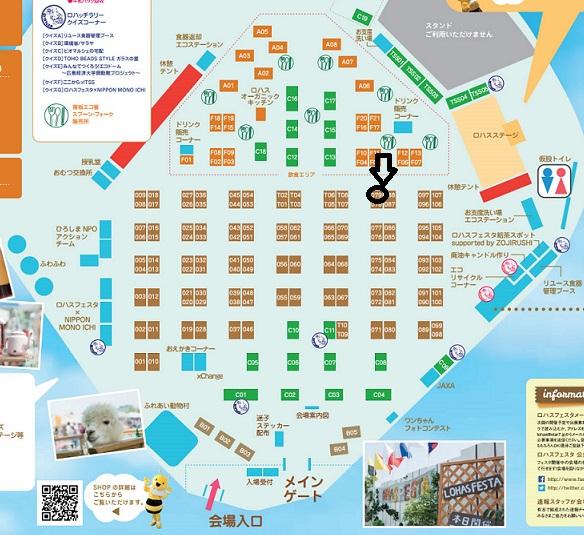 map_hiroshima02.jpg