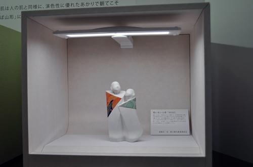 artlihtingboxmini.jpg