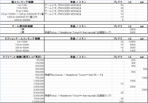 002_headphone2_item.png