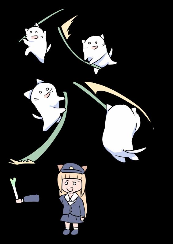 ネコバ竿竹