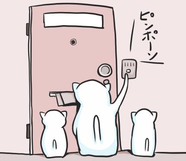 ネコバスタンプ13