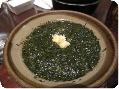 神馬藻(じんばそう)