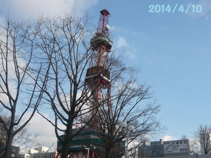 2014-4-10テレビ塔