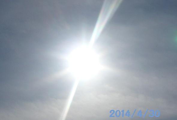 太陽4-30