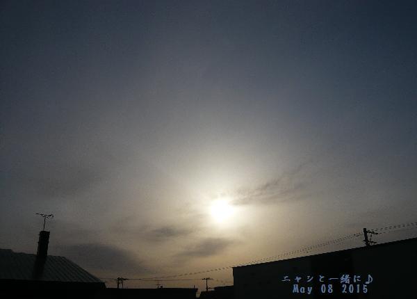 朝の空0508