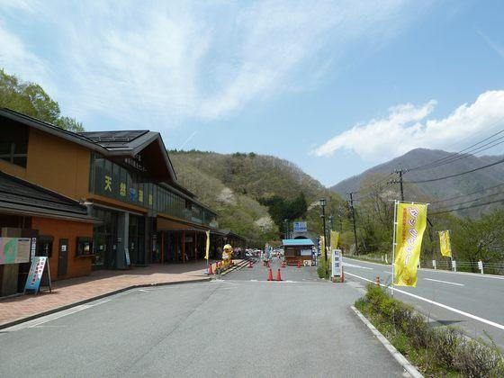 春の道の駅湯西川