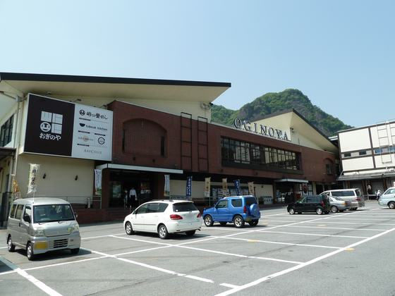 おぎのやドライブイン横川店
