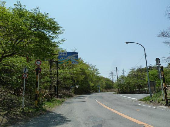 ようこそ軽井沢町へ
