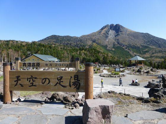 関東以北最高峰の日光白根山