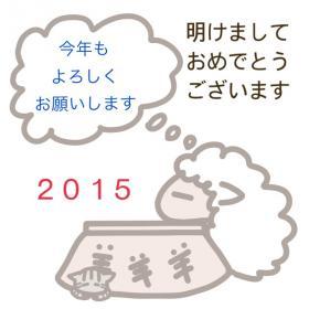 2015010501.jpeg