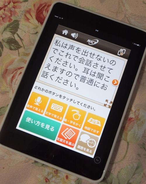 DSCF4085.jpg