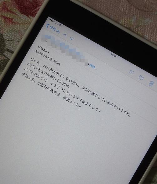 DSCF4382p.png