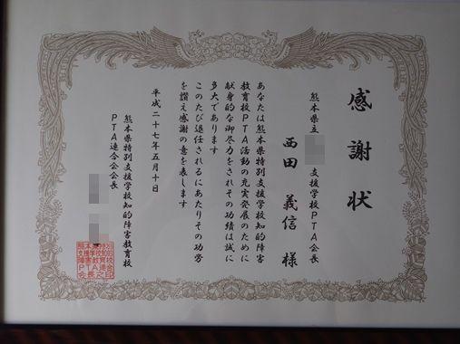 DSCF4626_blog2.jpg