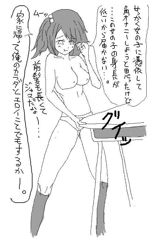 takamin_20150129_000233.jpg