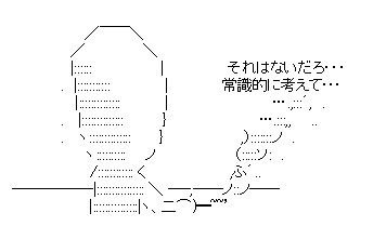 20110510161227.jpg