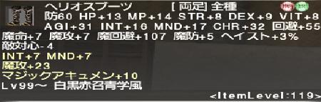 20150226_014725.jpg