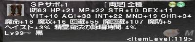 20150402_094329.jpg