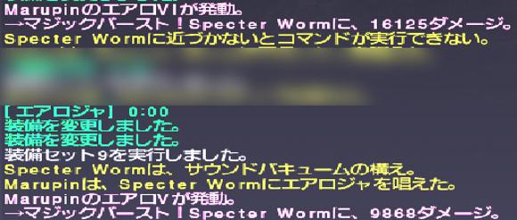 20150417_233726.jpg