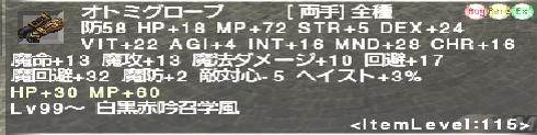 20150424_213319.jpg
