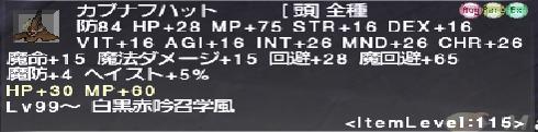 20150425_004928.jpg